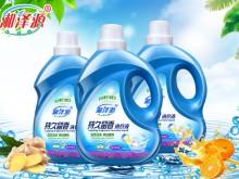 湘泽源2KG洗衣液