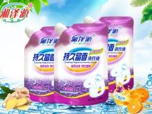 湘泽源500g洗衣液